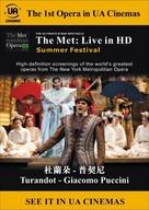 """Metropolitan Opera: Live in HD"" - Taiwanese Movie Poster (xs thumbnail)"