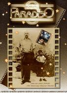 Nuovo cinema Paradiso - Chinese DVD cover (xs thumbnail)