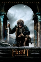 The Hobbit: The Battle of the Five Armies - Slovak Movie Poster (xs thumbnail)