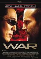 War - German DVD cover (xs thumbnail)