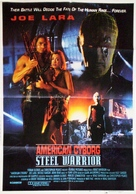 American Cyborg: Steel Warrior - Movie Poster (xs thumbnail)