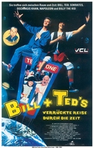 Bill & Ted's Excellent Adventure - German VHS cover (xs thumbnail)