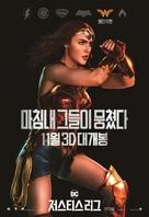 Justice League - South Korean Movie Poster (xs thumbnail)
