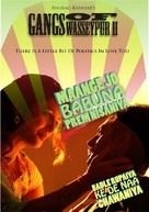 Gangs of Wasseypur II - Indian DVD cover (xs thumbnail)