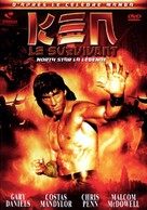 Fist of the North Star - French DVD cover (xs thumbnail)