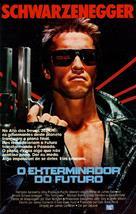 The Terminator - Brazilian Movie Poster (xs thumbnail)