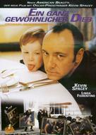 Ordinary Decent Criminal - Swiss DVD cover (xs thumbnail)