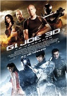 G.I. Joe: Retaliation - Spanish Movie Poster (xs thumbnail)