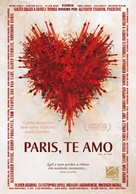 Paris, je t'aime - Brazilian Movie Poster (xs thumbnail)