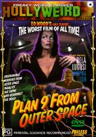 Plan 9 from Outer Space - Australian DVD movie cover (xs thumbnail)
