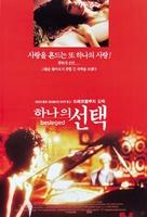 Besieged - South Korean Movie Poster (xs thumbnail)