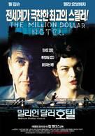 The Million Dollar Hotel - South Korean Movie Poster (xs thumbnail)