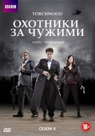"""""""Torchwood"""" - Russian DVD movie cover (xs thumbnail)"""