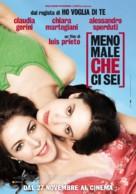 Meno male che ci sei - Italian Movie Poster (xs thumbnail)