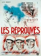 Les réprouvés - French Movie Poster (xs thumbnail)