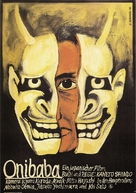 Onibaba - German Movie Poster (xs thumbnail)