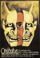 Onibaba - German Movie Poster (xs thumbnail)