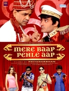 Mere Baap Pahle Aap - Indian Movie Poster (xs thumbnail)