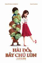 Red Shoes & the 7 Dwarfs - Vietnamese Movie Poster (xs thumbnail)