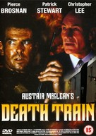 Death Train - British DVD movie cover (xs thumbnail)