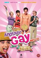 Another Gay Movie - Danish DVD movie cover (xs thumbnail)