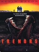 Tremors - French Movie Poster (xs thumbnail)