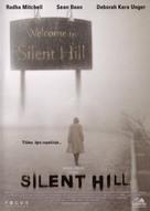 Silent Hill - Croatian Movie Poster (xs thumbnail)