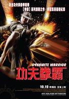 Khon fai bin - Taiwanese Movie Poster (xs thumbnail)