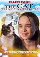 Mrs. Ashboro's Cat - Movie Cover (xs thumbnail)