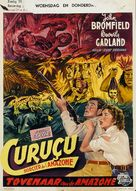 Curucu, Beast of the Amazon - Belgian Movie Poster (xs thumbnail)
