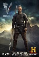 """Vikings"" - Georgian Movie Poster (xs thumbnail)"