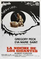 The Stalking Moon - Spanish Movie Poster (xs thumbnail)