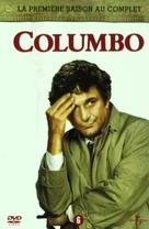 """Columbo"" - Belgian DVD movie cover (xs thumbnail)"