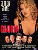 Gloria - Spanish Movie Poster (xs thumbnail)