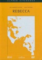 Rebecca - German DVD movie cover (xs thumbnail)