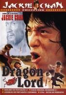 Dragon Lord - Brazilian Movie Cover (xs thumbnail)