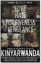 Kinyarwanda - Movie Poster (xs thumbnail)