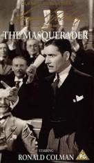 The Masquerader - VHS cover (xs thumbnail)