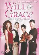 """Will & Grace"" - Brazilian DVD movie cover (xs thumbnail)"