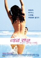 The Real Cancun - South Korean poster (xs thumbnail)