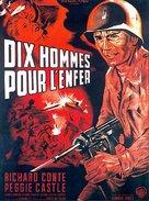 Target Zero - French Movie Poster (xs thumbnail)