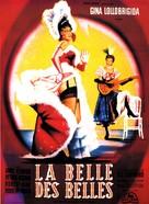Donna più bella del mondo, La - French Movie Poster (xs thumbnail)