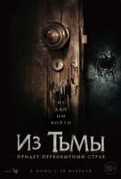The Hallow - Russian Movie Poster (xs thumbnail)
