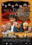 L'inchiesta - Spanish Movie Poster (xs thumbnail)