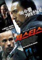 Seeking Justice - South Korean Movie Poster (xs thumbnail)