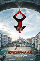Spider-Man: Far From Home - Mexican Movie Poster (xs thumbnail)