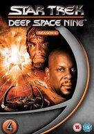 """Star Trek: Deep Space Nine"" - British DVD movie cover (xs thumbnail)"