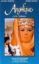 Angélique et le sultan - French Movie Cover (xs thumbnail)