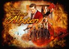 """""""Doctor Who"""" - British Movie Poster (xs thumbnail)"""