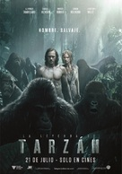 The Legend of Tarzan - Argentinian Movie Poster (xs thumbnail)